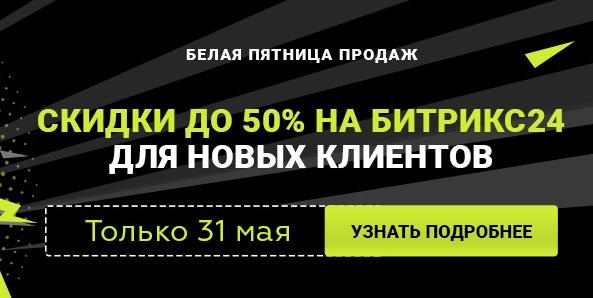 55425975c Блог студии СПИЧКА - Веб-интегратор СПИЧКА